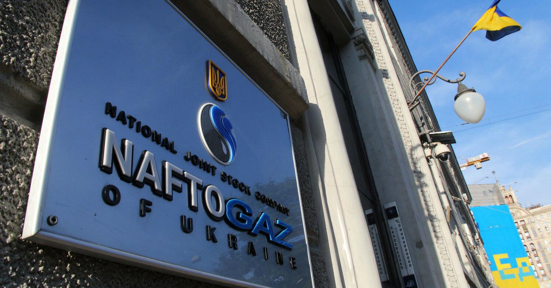Нафтогаз получил 4 разрешения на добычу газа в Черном море