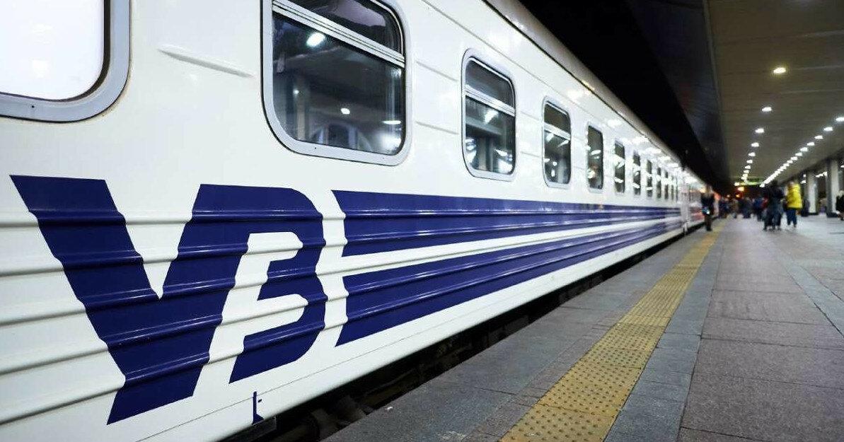 Укрзализныця запускает поезда в Бердянск