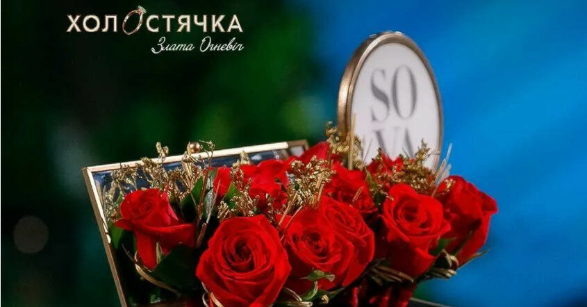 """Появились первые фото со съемок второго сезона """"Холостячки"""" с Огневич"""