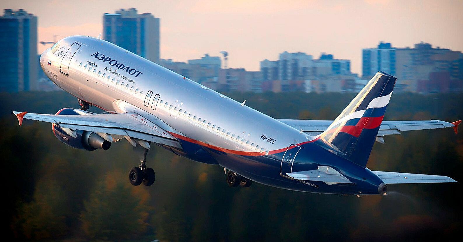 Германия закрыла небо для российских авиакомпаний