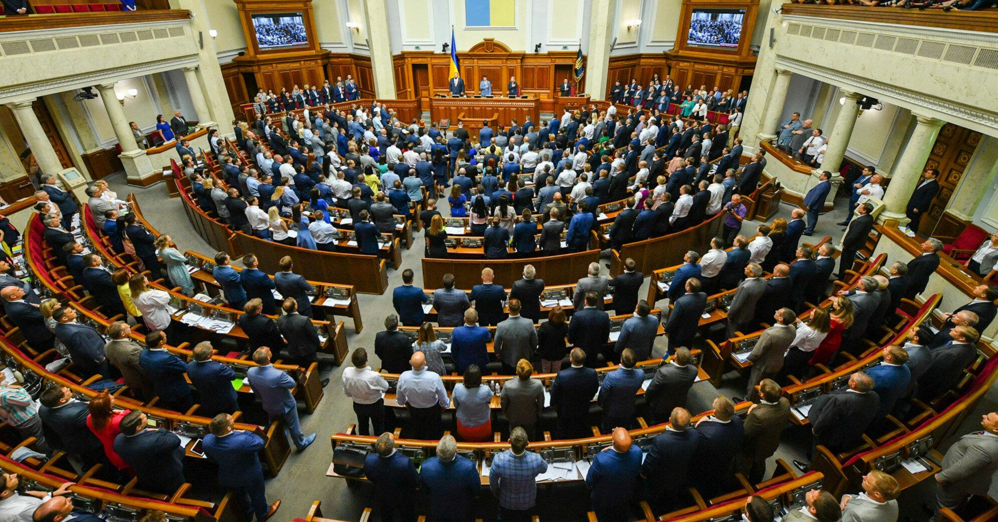 ВР одобрила законопроект об основах государственной региональной политики