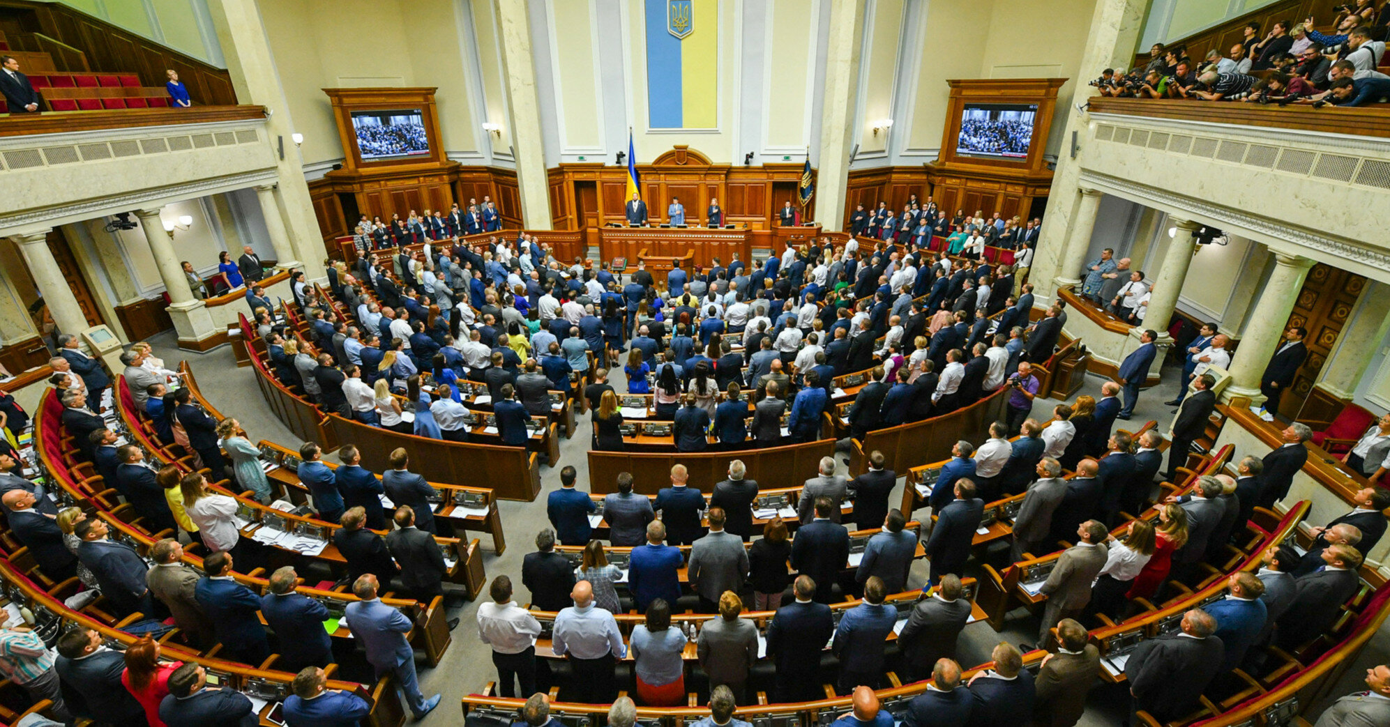 Рада приняла за основу закон о налоговой системе Дія.City