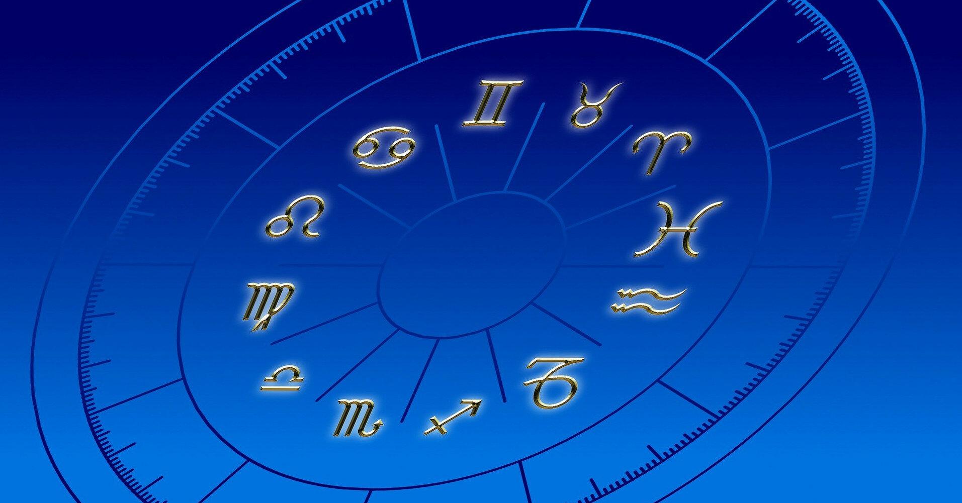 Гороскоп на неделю для всех знаков Зодиака