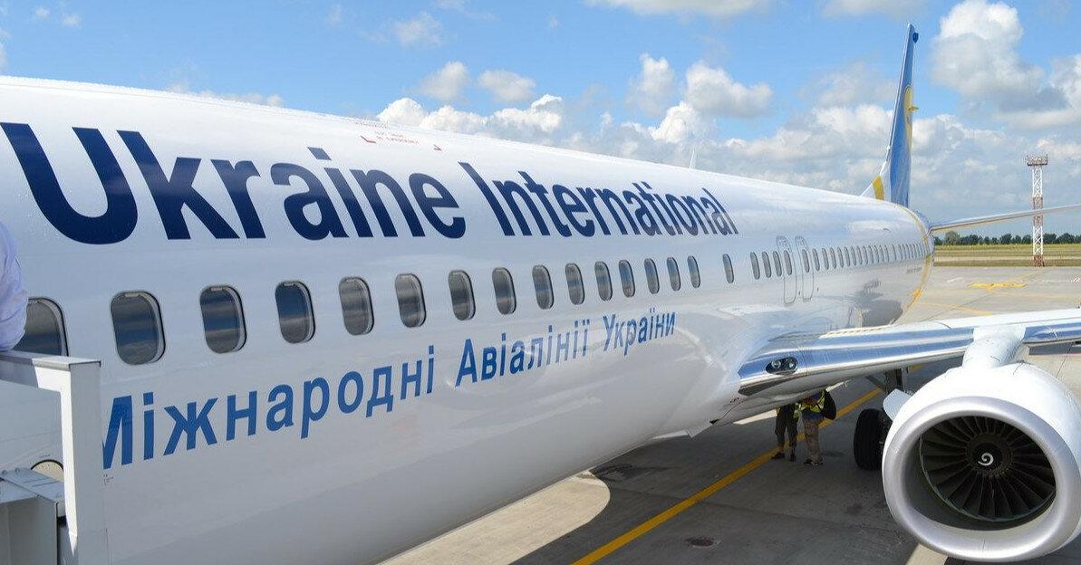 МАУ обновила права на полеты в Грецию: список маршрутов