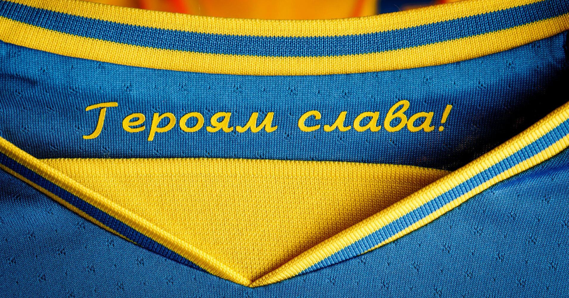 Збірна України гратиме на Євро в формі з гаслом