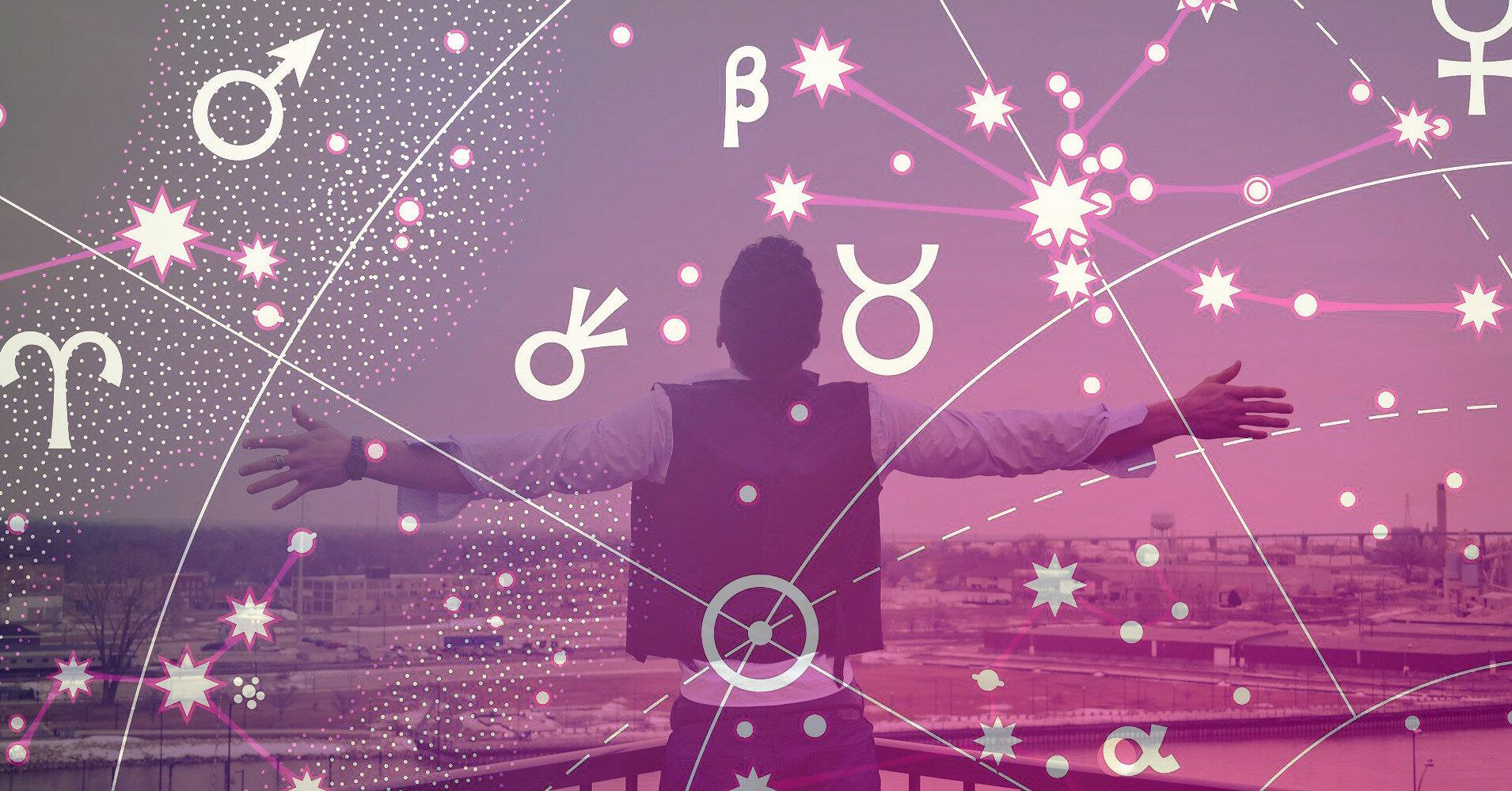 Гороскоп для всех знаков Зодиака с 7 по 13 июня