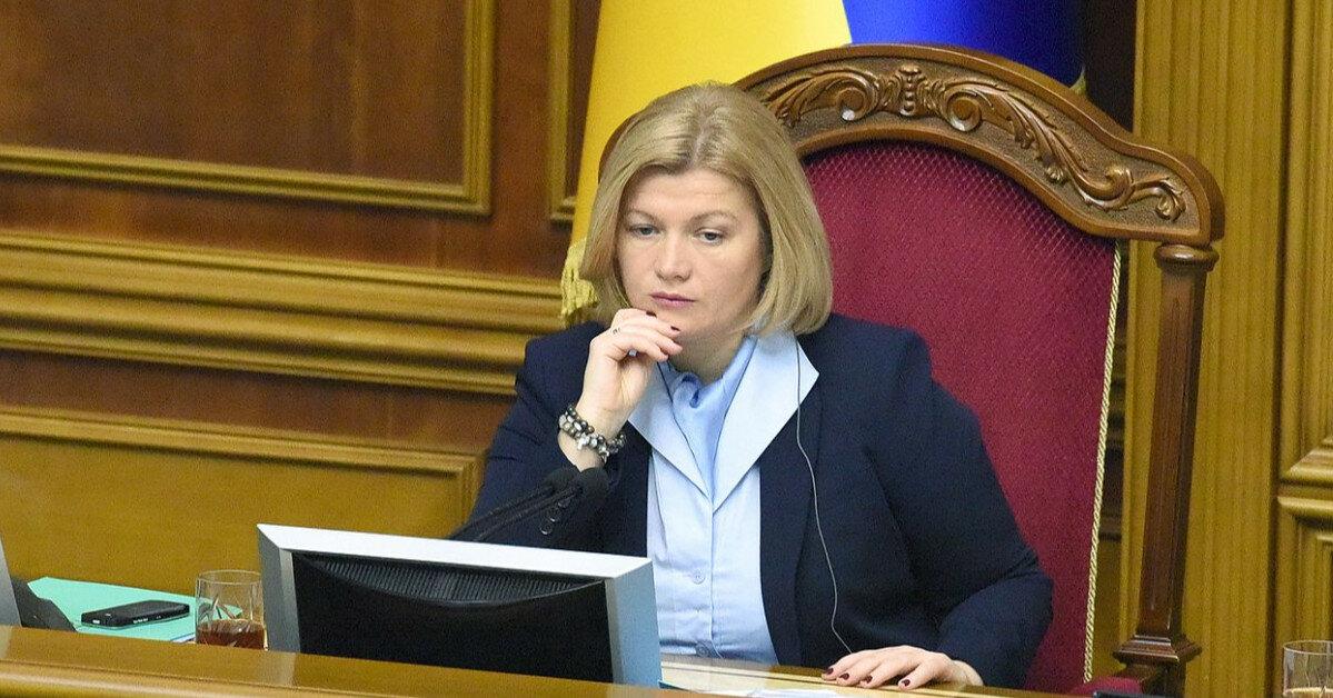 Геращенко сообщила о сексуальном насилии над пленными на Донбассе