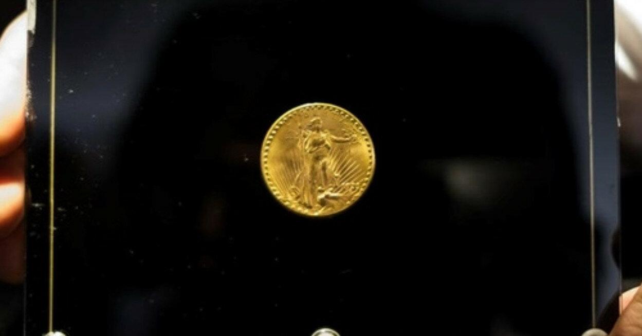 В США монету в 20 долларов купили почти за 20 миллионов