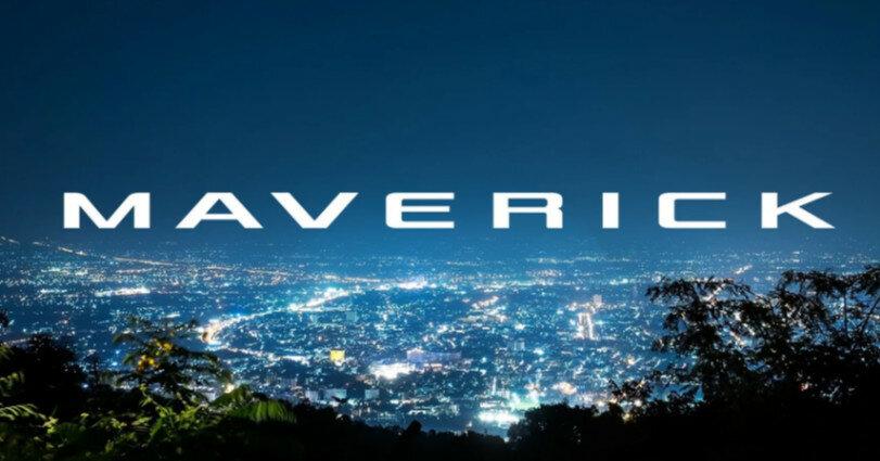 Ford назначил дату премьеры нового Maverick