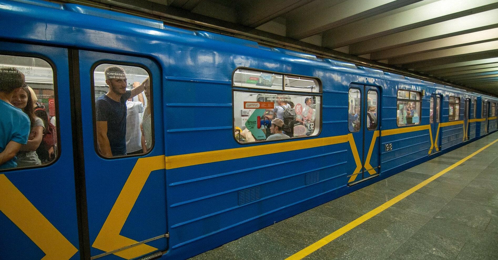 Киевское метро накрыл электронный коллапс