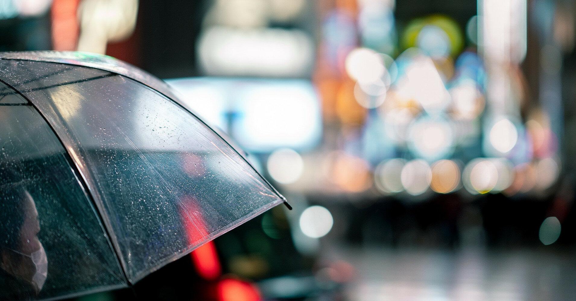 Дожди прекратятся, но не везде: прогноз погоды на пятницу