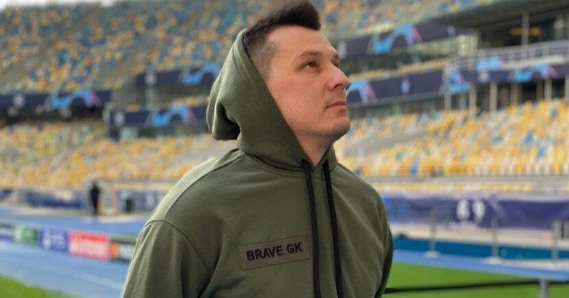 Экс-вратарь: почему футболисты стыдятся украинского языка
