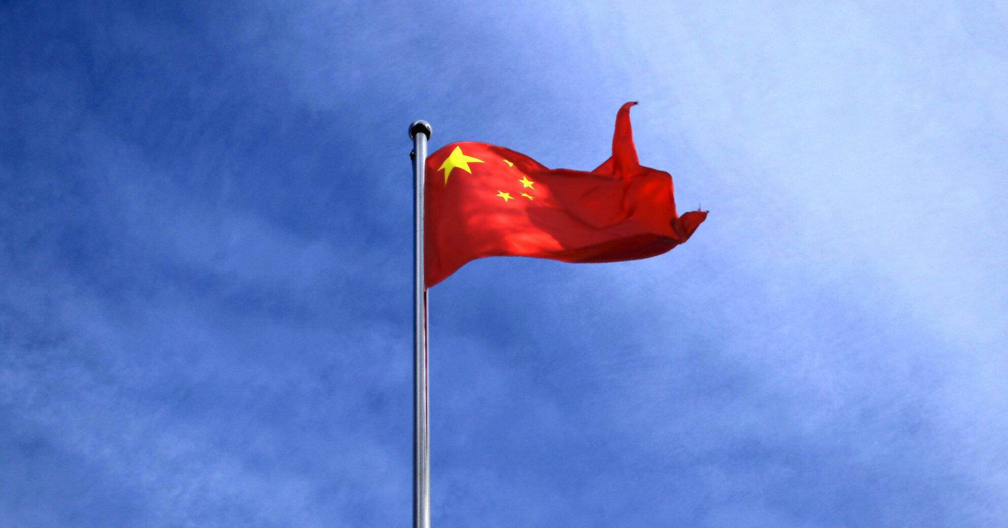 """Китай приготовился к налоговому противостоянию с """"Большой семеркой"""""""
