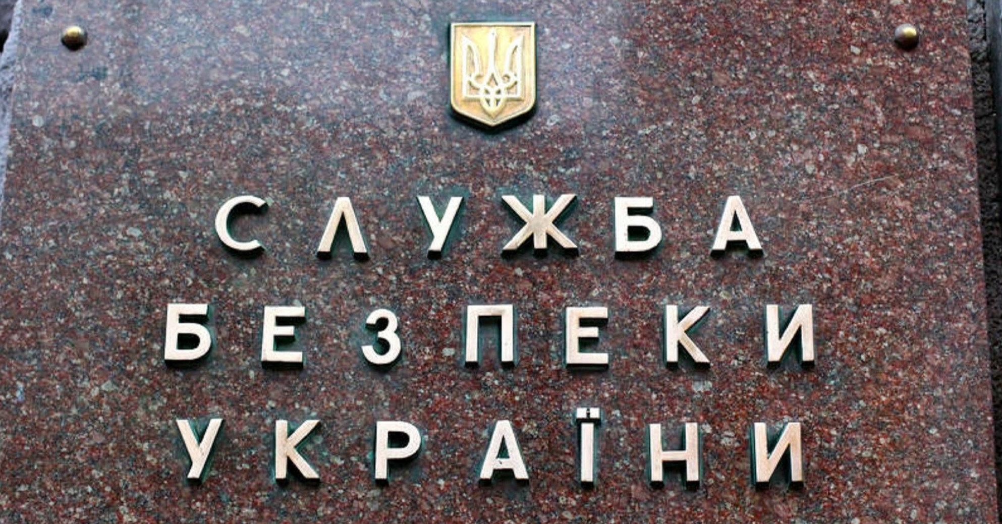 У Вінницькій області щомісяця закопували 500 тонн токсинів