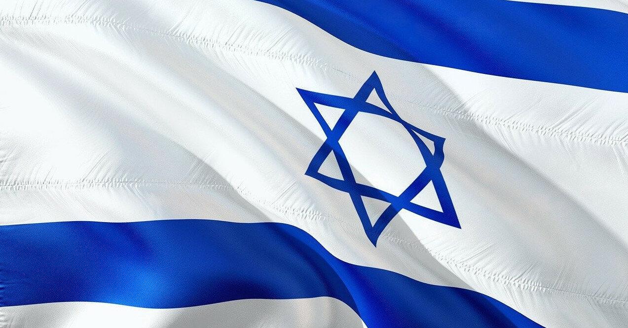 В Израиле формируется правительство без Нетаньяху
