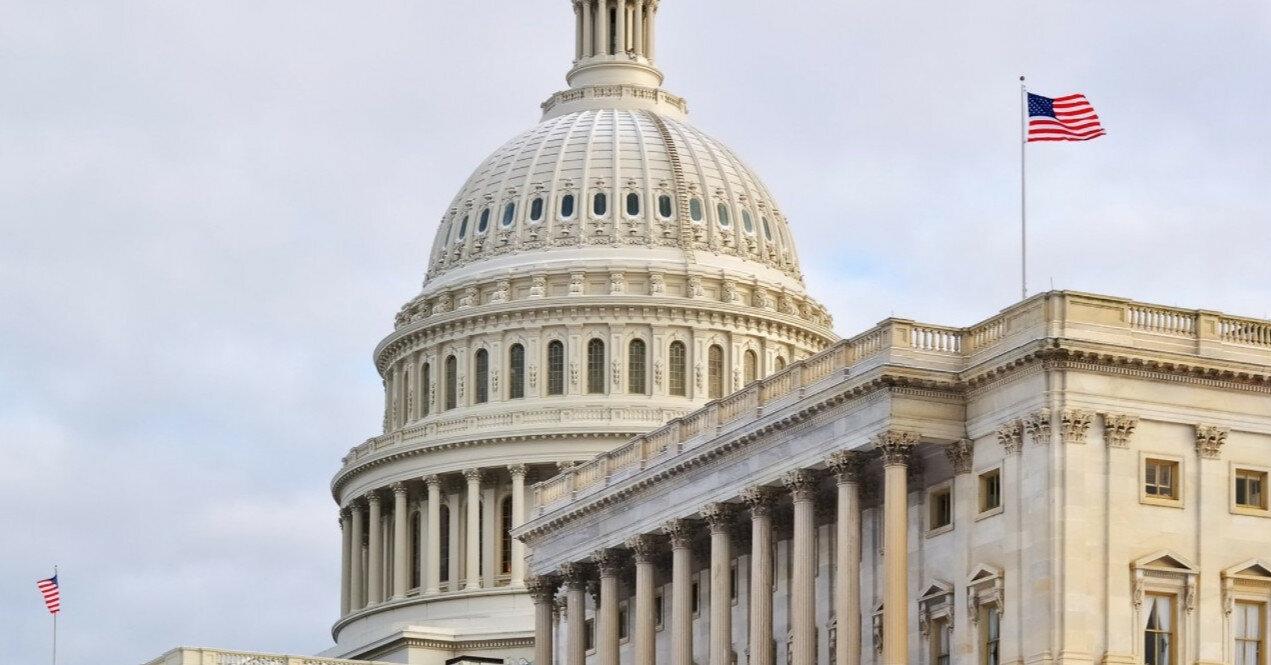 Республиканцы в США выступили против законопроекта о конкуренции с Китаем