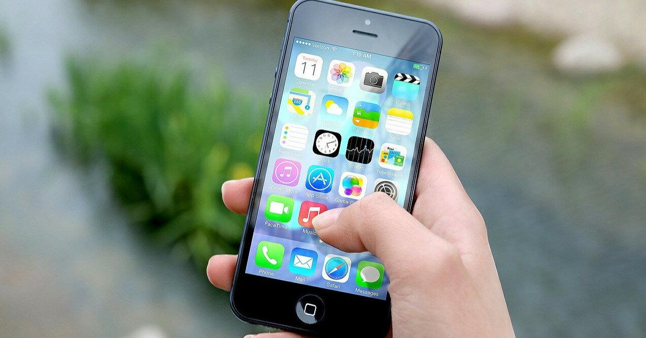 Раскрыт способ сломать интернет на iPhone