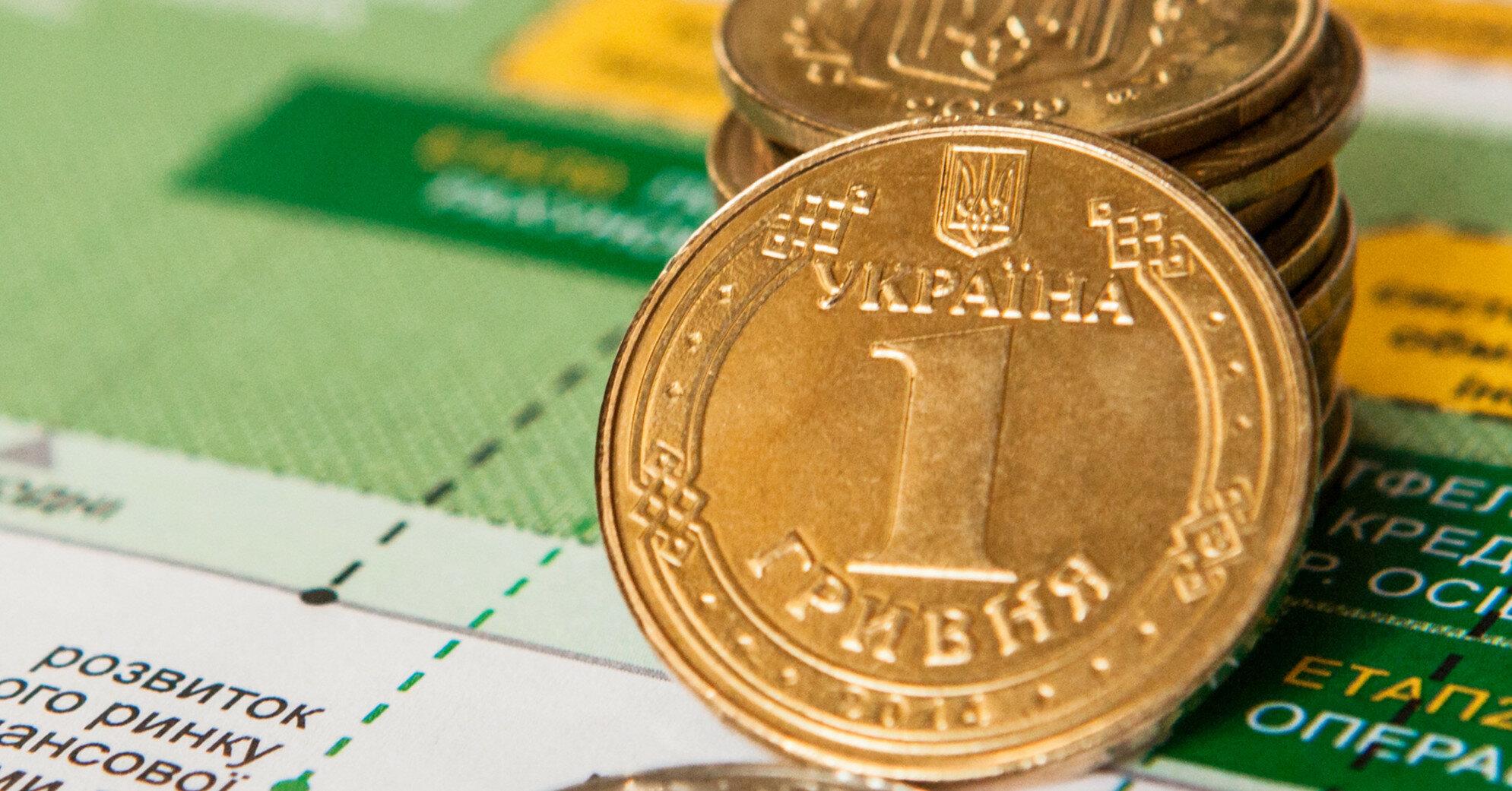 НБУ назвав причини сплеску інфляції в Україні