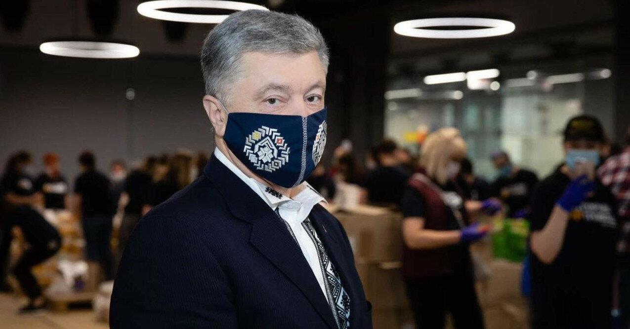 Венедиктова сообщила о статусе Порошенко по делу Медведчука и Козака