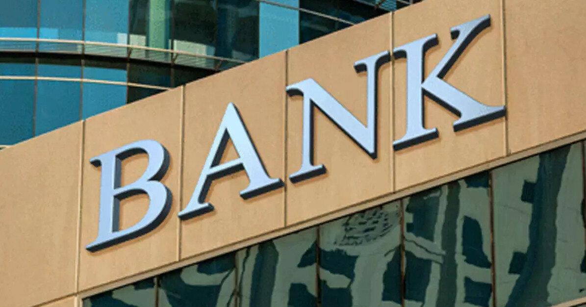 Историческое решение по банкам: крупные банкиры заплатят миллиарды