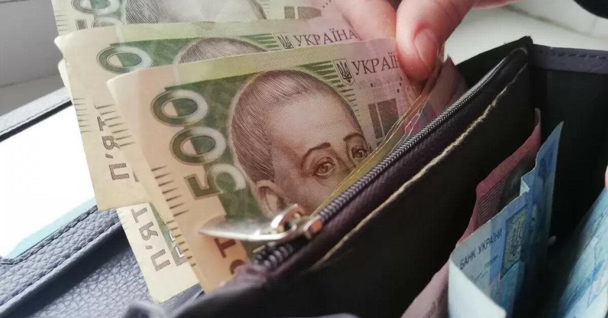Новые условия получения субсидий: министр рассказала детали