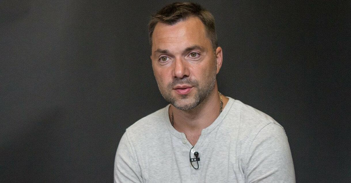 Арестович сообщил о фейковых пленных с обменного списка РФ