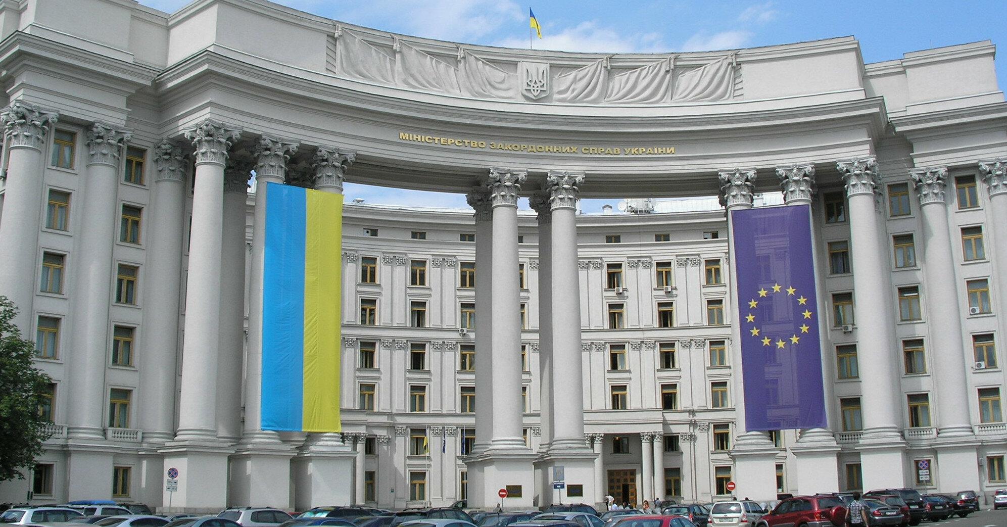 МИД Румынии обратился к Кулебе с необычной просьбой