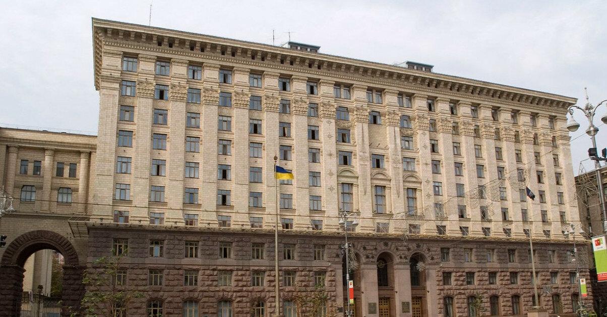 Киевсовет одобрил застройку Минского массива