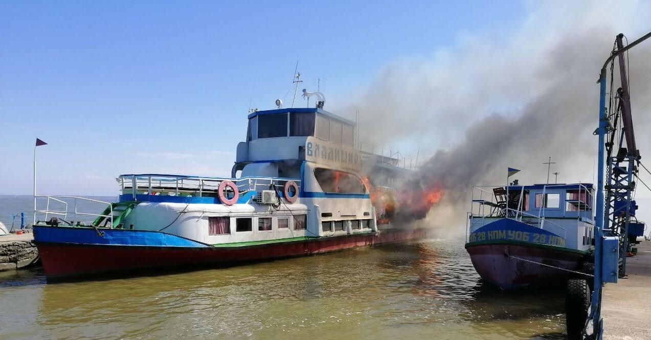 В Одесской области на прогулочном катере случился пожар