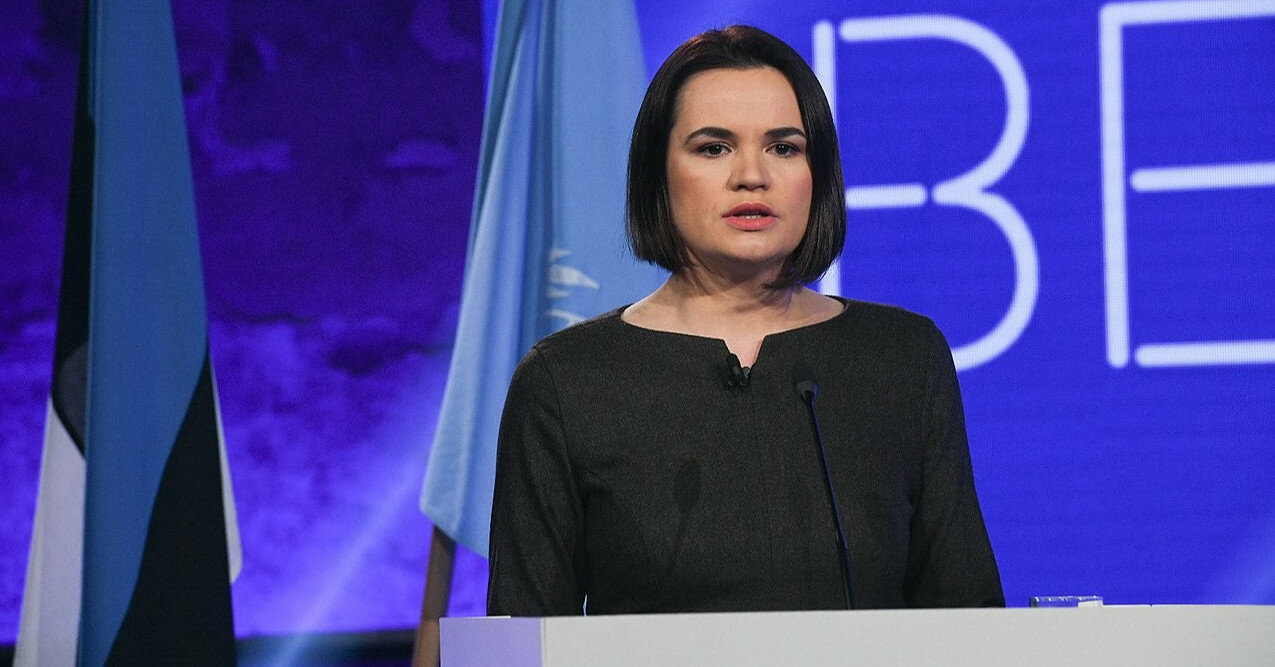 Тихановскую пригласили выступить в Сенате США