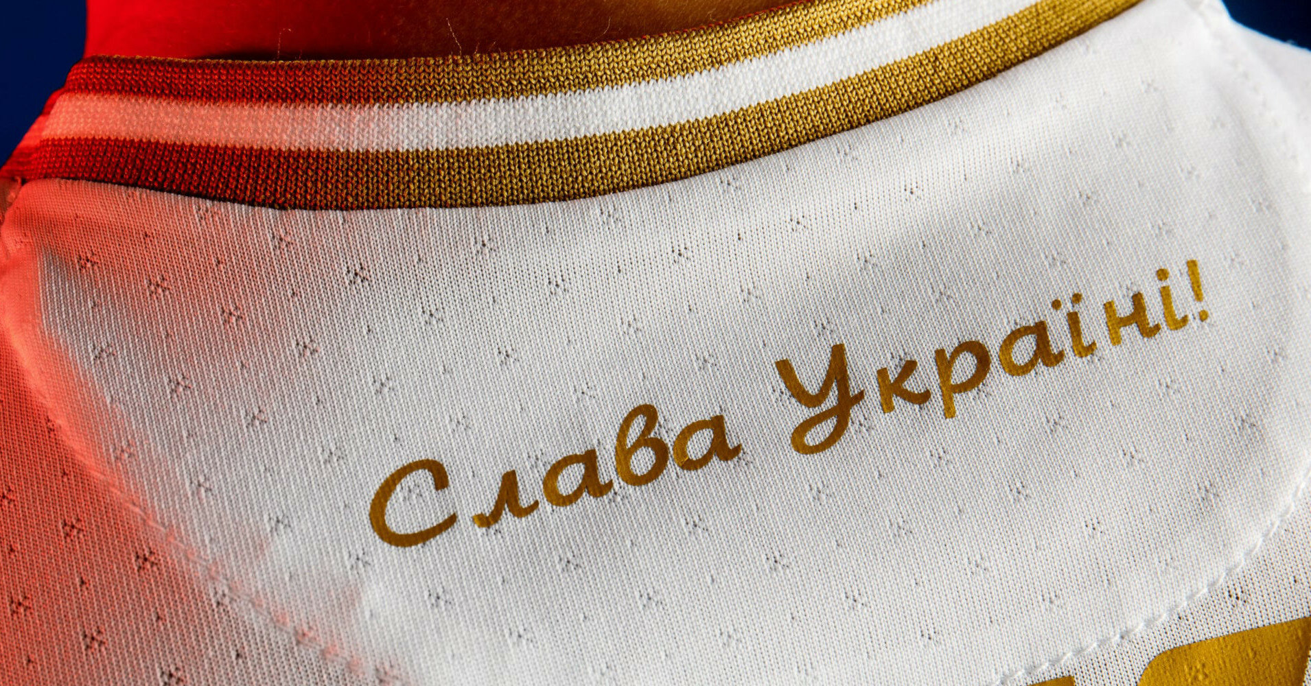 Евро-2020: календарь матчей сборной Украины