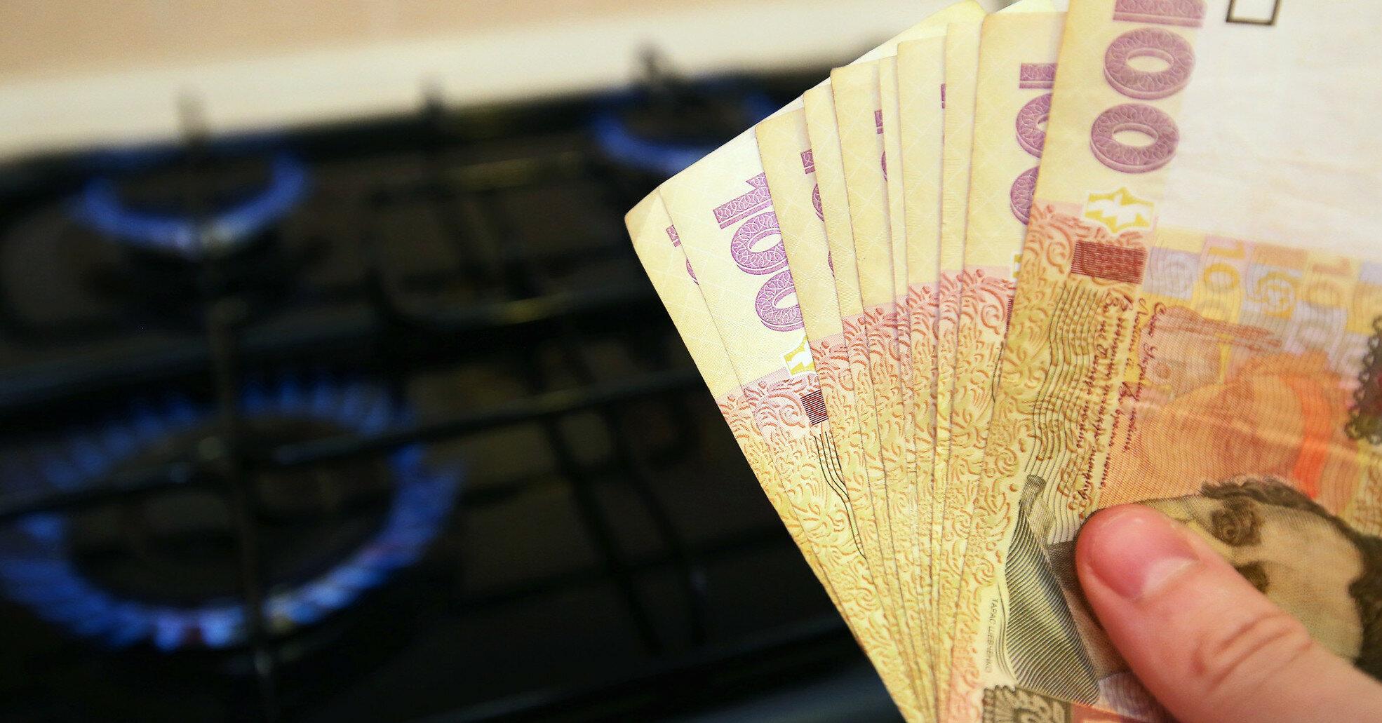 Украинцы будут получать по три платежки за газ: детали