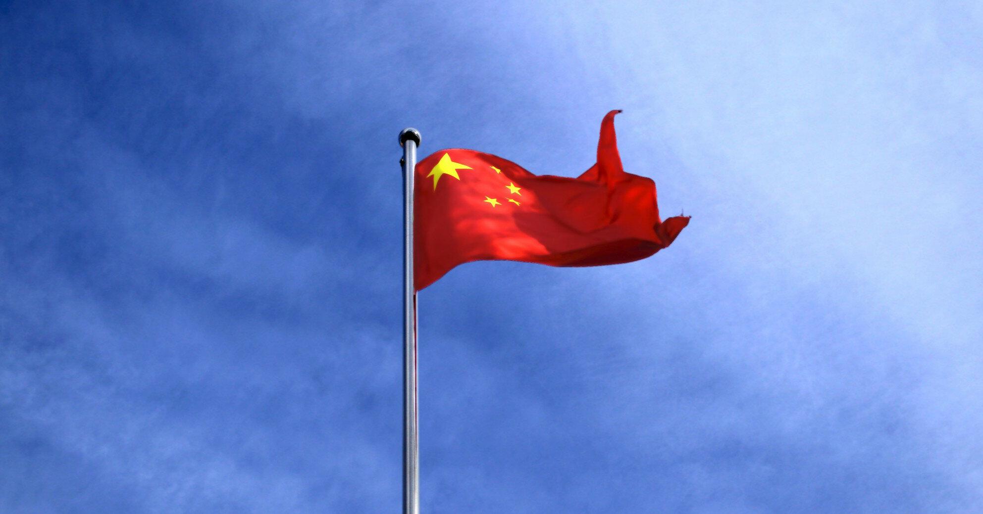 Долг Китая побил исторический рекорд