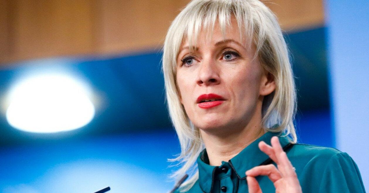 """Захарова посоветовала Европе бояться """"американского большого брата"""""""