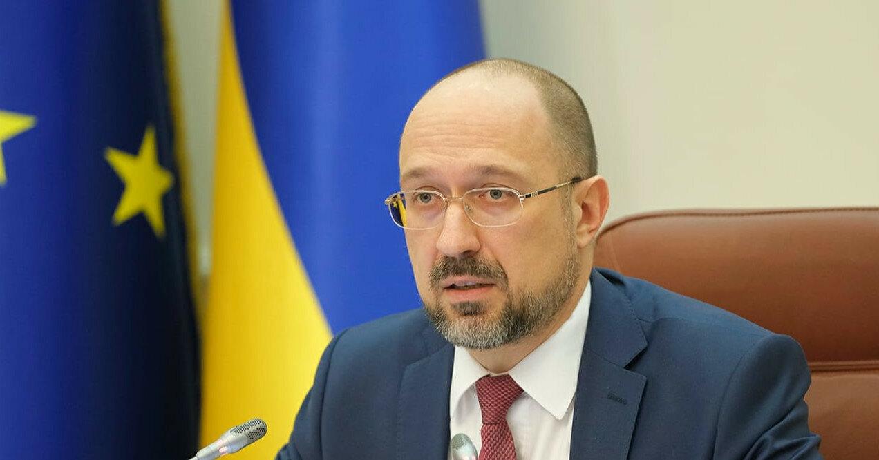Украинский экспорт увеличился более чем на 25% – Шмыгаль