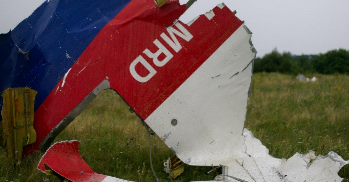 """Гаагский суд назвал """"Бук"""" единственной причиной катастрофы MH17"""