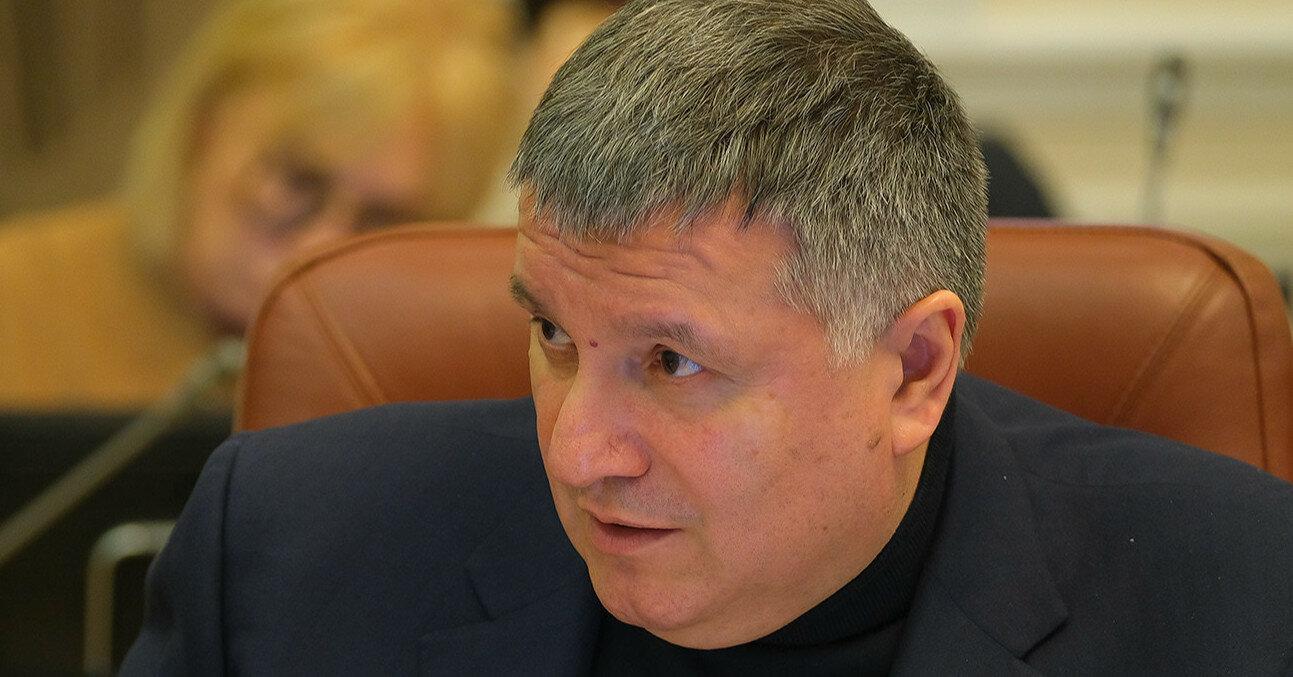 Аваков предупредил о провокациях со стороны России