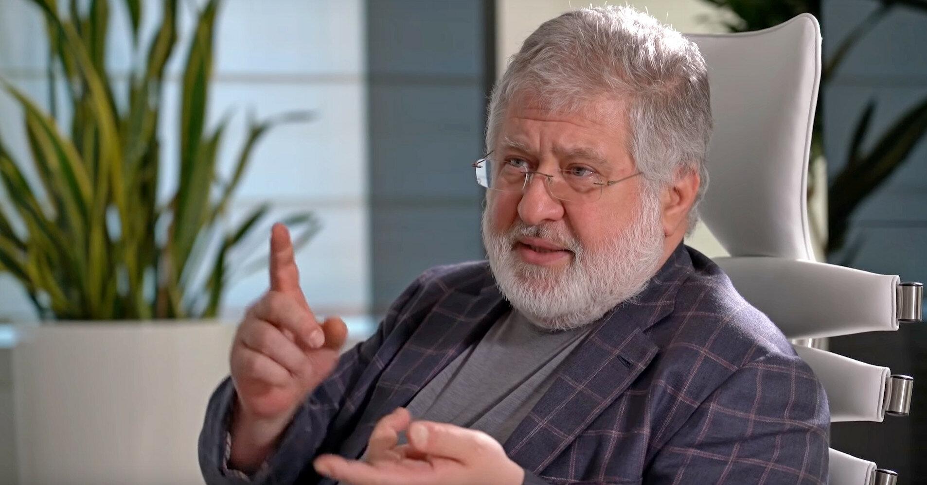 В США напомнили Украине о санкциях против Коломойского