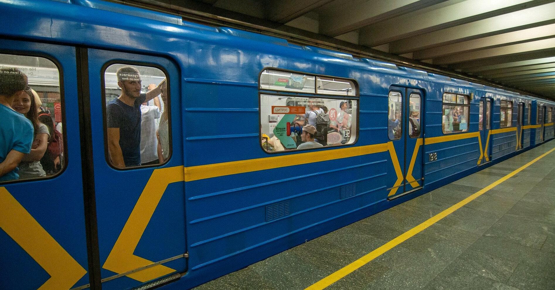 В Киеве сообщили о минировании центральной станции метро