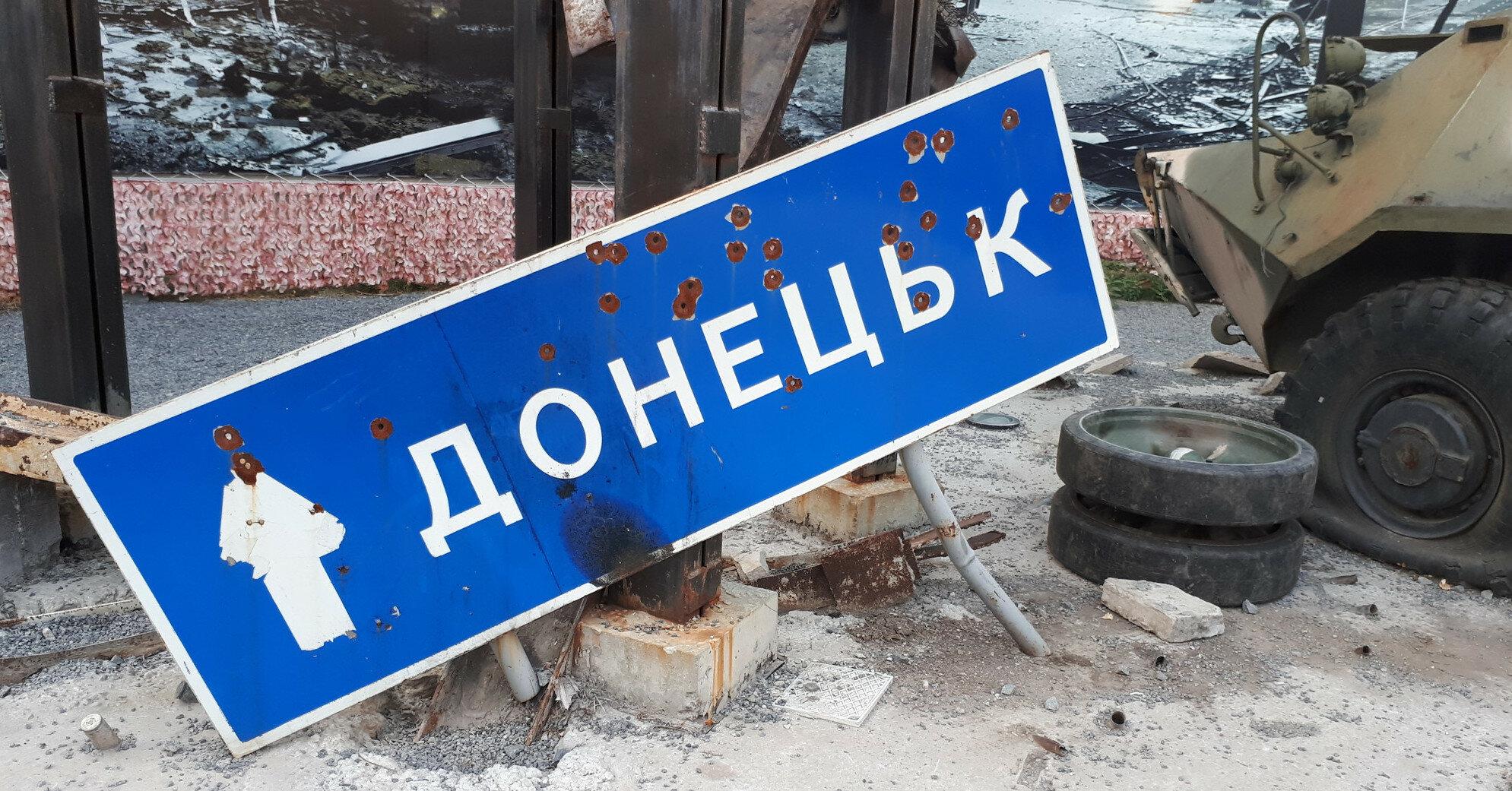ЕС рассматривает Россию только как участника войны на Донбассе, – Мишель
