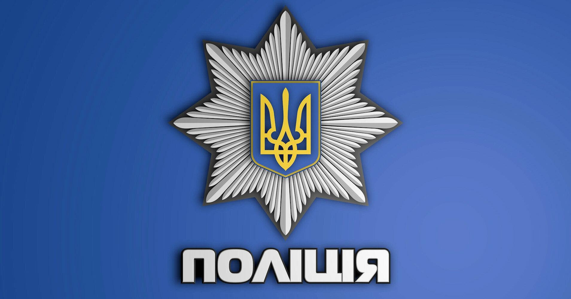 """""""Криминального авторитета"""" из списка СНБО депортировали из Украины"""