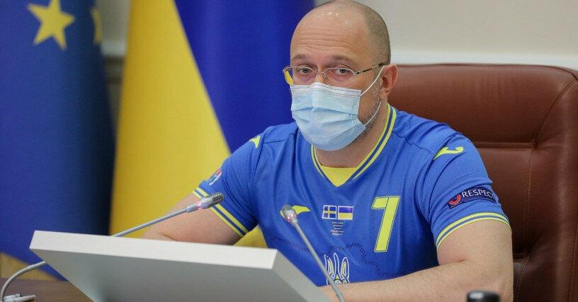 Шмыгаль заявил, что к запуску украинских COVID-сертификатов все готово