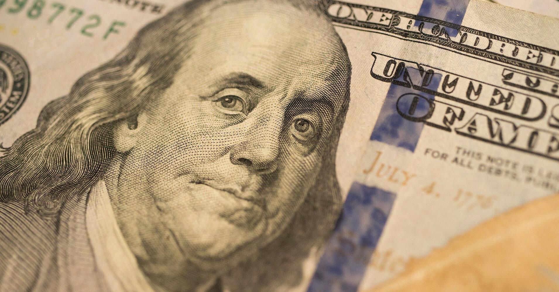 Что ожидается на валютном рынке в среду (Обновлено)