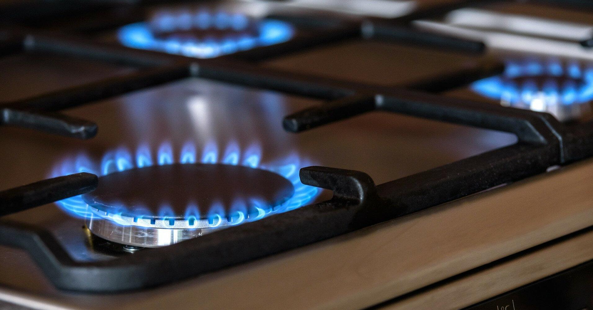 Цены на газ продолжат расти: в Минэнерго назвали причину