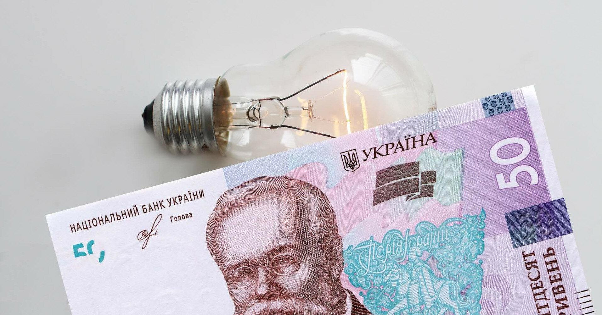 Тарифы на электроэнергию изменят: кому снизят цены