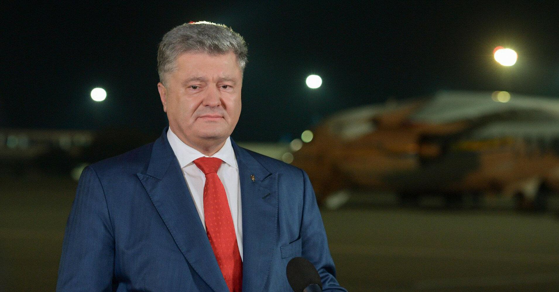 Порошенко рассказал о допросе в СБУ