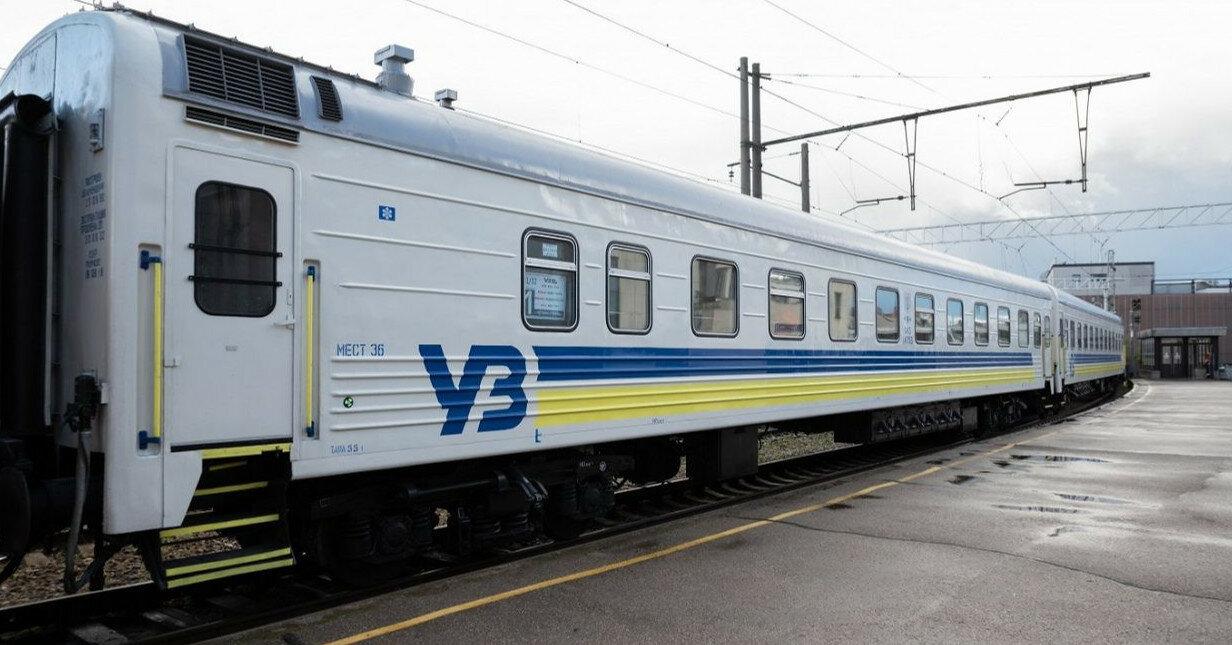 Укрзализныця назначила 11 поездов к морю