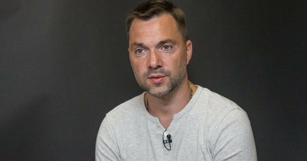 Арестович рассказал, почему перешел на сторону Зеленского