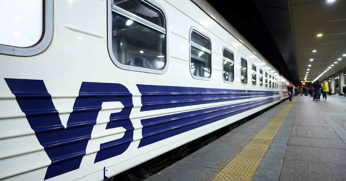 Из-за аварии на ж/д задерживаются поезда: список рейсов