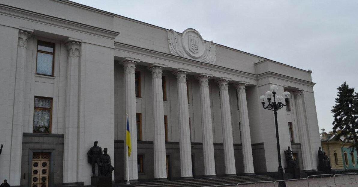 У Києві на акції під Радою сталася сутичка